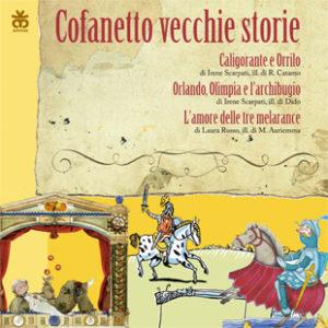 """Cofanetto """"Vecchie storie"""""""