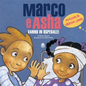Marco e Asha vanno in ospedale! Pensieri di bambini sordi
